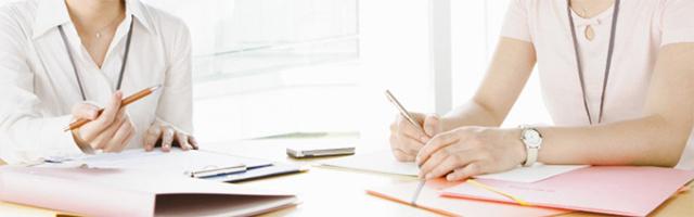 マイナンバー対策含む各種書類等の指導致します。